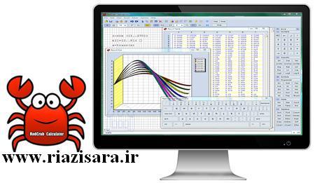 دانلود RedCrab Calculator v4.41 - نرم افزار ماشین حساب مهندسی