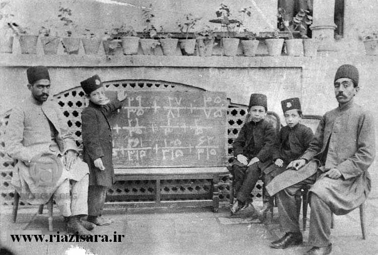 ریاضیات دوره قاجار