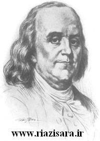بنیامین فراکلین
