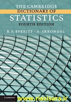 دیکشنری آمار,statistics dictionary