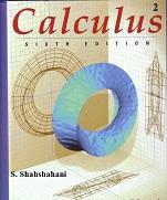 ریاضی عمومی 2 استاد شهشانی