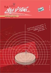 مجله رشد آموزش ریاضی زمستان 93