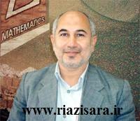 هادی بصیرزاده