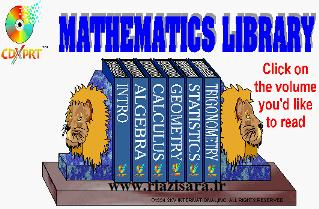 کتابخانه ریاضیات Mathematics Library