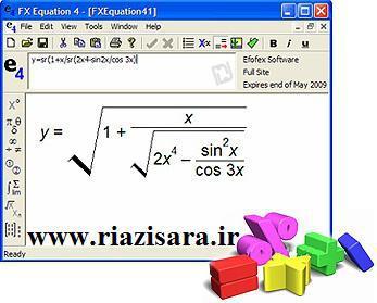 دانلود FX Equation v5.005.2 - نرم افزار نوشتن معادله های ریاضی
