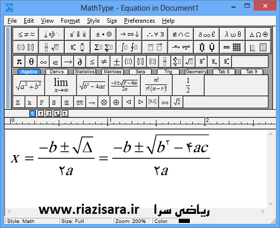 نرم افزار math type 6.9