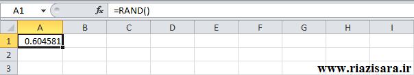 Excel, اکسل